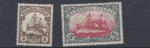 MARSHALL  ISLANDS 1916 - 19  S G  G25   VALUES TO 5M  MH