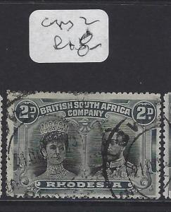 RHODESIA (P0109B) DOUBLE HEAD  2D  VFU  COPY 2