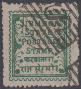 INDIA SIRMOOR 1879 Sc 1 KEY VALUE FORGERY WITH S MUTE CANCEL F,VF (CV$500.00)