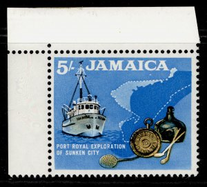 JAMAICA QEII SG230, 5s black, ochre & blue, NH MINT.