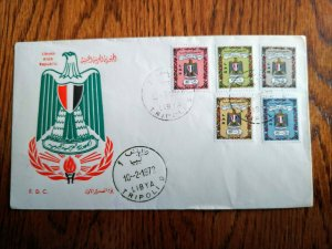 """VERY RARE LIBYA 1972 ONLY 25 KNOWN """"COAT OF ARMS"""" 05-60 MILLIEMES DEFINITIVE 1ST"""