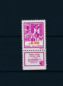 [57619] Israel 1983 Definitive with one phosphor stripe MNH