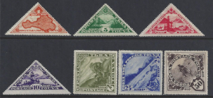 Tannu Tuva #54-60 mint, various designs, issued 1935