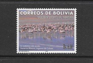 BIRDS - BOLIVIA #1252  FLAMINGOS  MNH