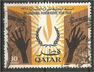QATAR, 1968, used 60d   Hands  Scott 131