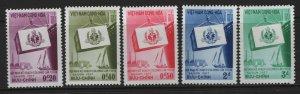 VIETNAM, 68-72, SET (5), HINGED, 1957, LOADING CARGO
