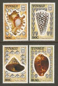 Tuvalu #562-5 NH Seashells