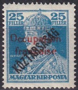 Hungary #1N32  F-VF Unused CV $2.75  (K2227)