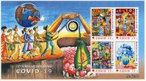 Sri Lanka 2020 MNH Medical Stamps Let's Rise Up Defeating Corona 4v M/S