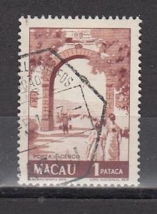 Macao Scott 347A (Catalog Value $24.00)