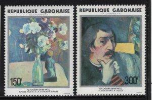 Gabon 1978 Paul Gauguin Paintings set Sc# C204-05 NH