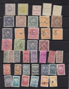 Guatemala: Small Lot of Revenue Stamps (23765)