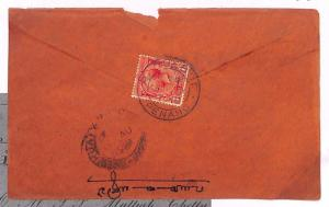 C279 1918 Maritime C20 British South East Asia Paquebot Penang Early Use PTS