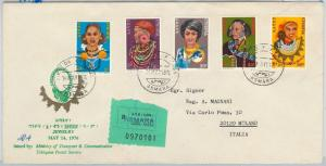 64974 - ETHIOPIA - POSTAL HISTORY -  FDC COVER: Michel # 857/61 1976  Jewellery