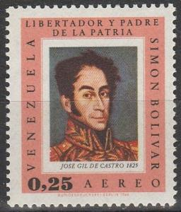 Venezuela #C940 MNH