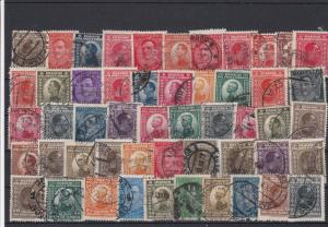 Yugoslavia 1921-31 Used Stamps Some have Cancels Ref 29655
