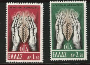 GREECE Scott 741-742 MNH** 1962 Agriculture Set