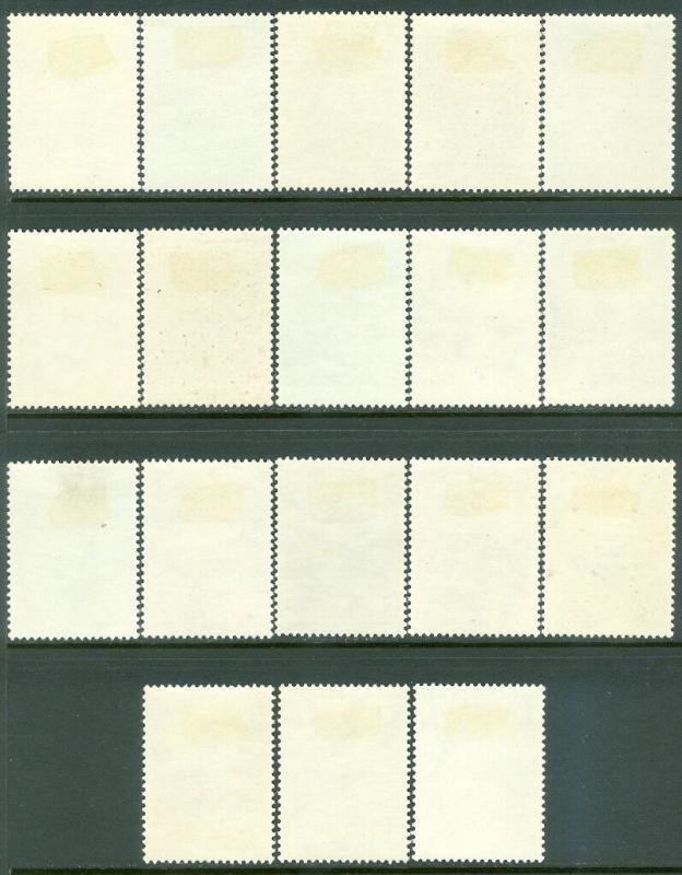 CHINA PRC : 1960-61. Scott #542-59 Flowers. Beautiful set. VF, MOGLH. Cat $1,985