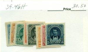 ECUADOR #39-46, Mint Hinged, Scott $30.50