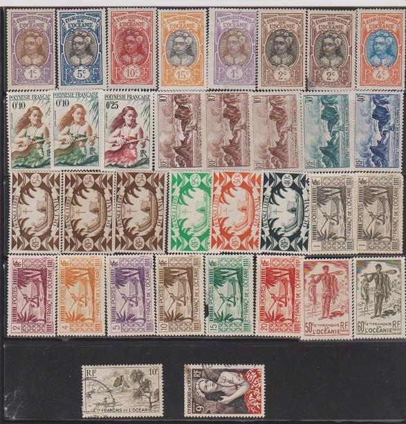 LOT OF  STAMPS OF FRANCE COLONIES MINT& USED (34) LOT#255