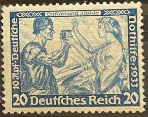 Germany 1933 Sc #B55 Mi 505 Mint *NH* Mi-CV 1135$