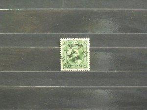 4236   China - Szechwan   Used # 5   Dr. Sun Yat-sen     CV$ 2.40
