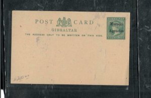 MOROCCO COVER (PP2912B)  QV 5C PSC UNUSED ANTIQUE OVER 100 YEARS OLD