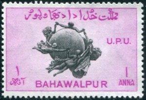 Bahawalpur Sc#27 Used