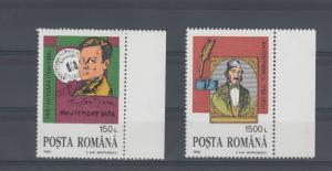 Romania 1996, Pann, Tzara, personalities, MNH, DaDa movement