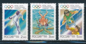 Russia - Sidney Olympic Games MNH Sports Set (2000)