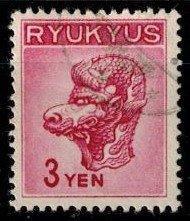 Ryukyus 11 used VF