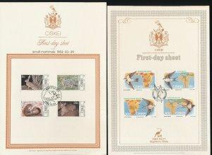 Ciskei Venda S.Africa Wildlife Birds Trees MNH x 75+Covers Cards x 10(W2299