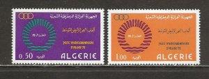 Algeria Scott catalog # 532-533 Unused Hinged