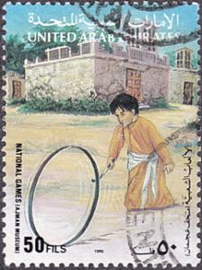 United Arab Emirates # 492 used ~ 50f Games - Boy With Hoop