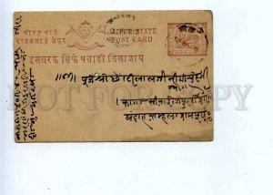 196290 INDIA JAIPUR Vintage RPPC