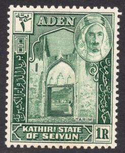 ADEN-KATHHIRI STATE OF SEIYUN SCOTT 9