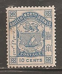 North Borneo  SC 30  Mint Lightly Hinged
