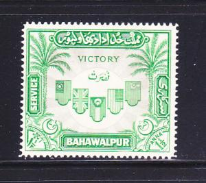 Bahawalpur O16 Set MH Flags