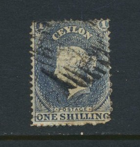 CEYLON 1862, 1sh NO WMK P13 (PAPERMAKERS MK-SIGNED) VF USED SG#43 CAT£110