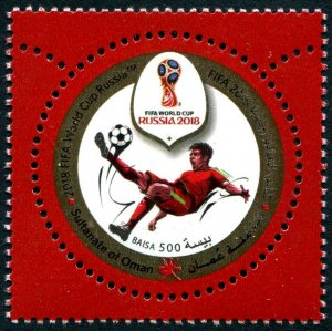 HERRICKSTAMP NEW ISSUES OMAN Sc.# 607 Russia 2018 World Cup Soccer