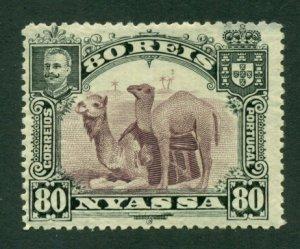 Nyassa 1901 #34 MH SCV (2020) = $2.00