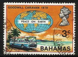 Bahamas 1970 Scott# 303 Used