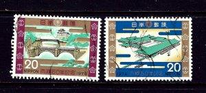 Japan 1156-57 Used 1974 set