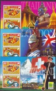 Singapore #921, 921b, 921c MNH CV $13.50 (A18561L)