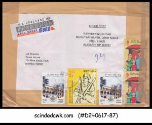 INDIA - 2010 EMS Envelope to with Stamps (ID:B221)