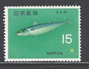 Japan Sc # 866 mint never hinged (DDA)