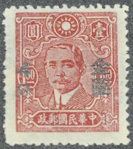 DYNAMITE Stamps: China Scott #826 - UNUSED