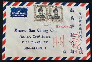 1967 Brunei Airmail Commercial Cover To Singapore