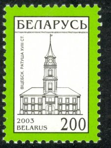 BELARUS 2003 200(r) VITEBSK TOWN HALL PICTORIAL Sc 362a MNH