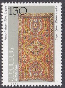 Armenia Sc #498 MNH